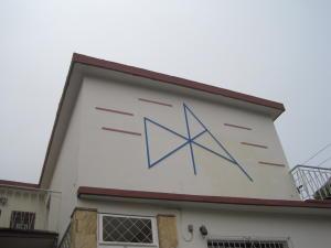 Casa en Los Teques Miranda,Municipio Guaicaipuro REF: 15-3204