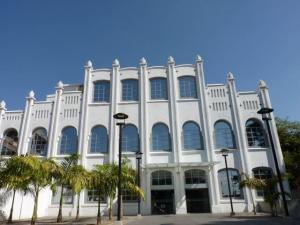 Comercial en Maracay Aragua,Avenida Marino REF: 15-3273